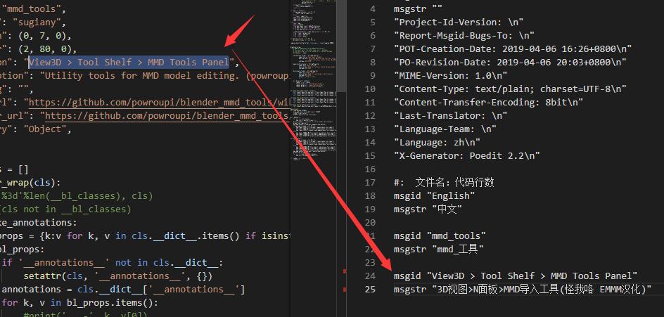 """Blender插件一键翻译软件-""""BLT""""免费共享发布– PJCGART COM"""